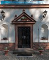 2016 Kościół Matki Boskiej Bolesnej na Kościelcu 4.jpg