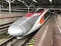 201901 MTR CRH380A-0253 at Shenzhenbei Station.jpg