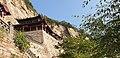 20190907 Wahuanggong Palast der Göttin Nüwa Shexian Hebei 02 anagoria.jpg
