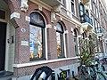 2020 Amsterdam, Nassaukade 18 (2).jpg