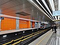 2020 Moscow Metro - Nekrasovskaya lane - Nizhegorodskaya - img 20200831 173904.jpg