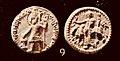 220 CE Kushana coin, Vasudeva obverse, Shiva with Nandi reverse.jpg