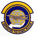 2750 Supply Sq emblem.png