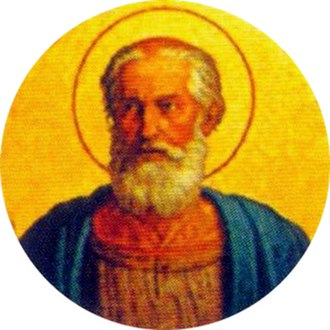 Pope Anastasius I - Mosaic of St. Anastasius I at Basilica of St. Paul Outside the Walls