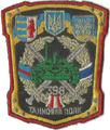 398-й танковий полк.PNG