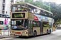 3ASV467 at Tai Wo Station (20190425162847).jpg