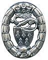 505e régiment de chars de combat.jpg