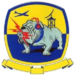 700th Radar Squadron - Emblem.png