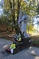 71-203-0088 Братська могила радянських воїнів, с. Хлистунівка IMG 0669.jpg