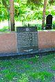80-389-0080 Київ, Солом'янська пл., Братська могила воїнів Радянської армії, що загинули в роки Великої Вітчизняної війни.jpg