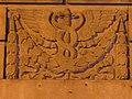 80-391-1378 Хрещатик, 10А (фрагмент).jpg