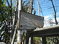 859Barangays of Antipolo City 46.jpg