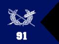 91st JA Det (LSO) guidon.png