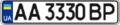 AA3330BP-ukr-2015.png