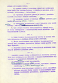 AGAD Constitution draft with Bierut's annotations 3.png