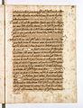 AGAD Itinerariusz legata papieskiego Henryka Gaetano spisany przez Giovanniego Paolo Mucante - 0183.JPG