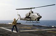 AH-1J-1