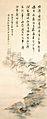 A Kishiwada Castle landscape by Okada Hankoh 岡田半江 岸和田城真景図.jpg