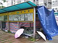 A tent in SWJTU during earthquake time - panoramio.jpg