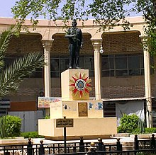 Photograph of a statue honouring Abd al-Karim Qasim, by Khaled al-Rahal, now in Al-Rasheed Street, Baghdad