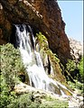 Absefid waterfall آبشار آبسفید - panoramio.jpg