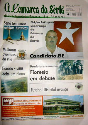 A Comarca da Sertã - A Comarca da Sertãs cover page
