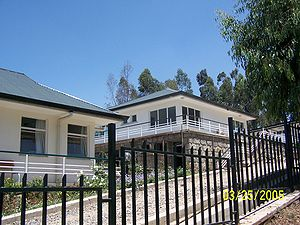 Addis Ababa Fistula Hospital - from Flickr 159817756