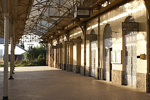 Railway stations in Ethiopia - Image: Addis Ababa Platform