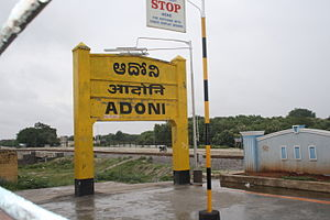 Solapur–Guntakal section - Adoni Railway Station is located on the Solapur–Guntakal section