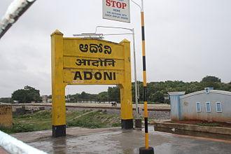 Adoni - Adoni Railway Station