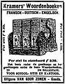 Advertentie voor Kramers woordenboeken in NRC 1911-07-06.jpg