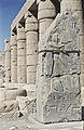 Aegypten1959-077 hg.jpg