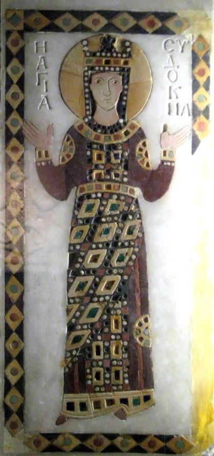 Aelia Eudocia mosaic