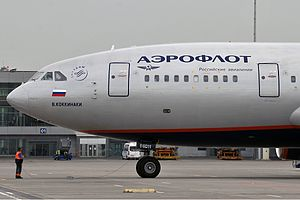Vladimir Kokkinaki - Aeroflot Ilyushin Il-96 RA-96011 named after Kokkinaki