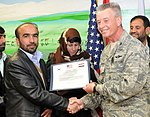 Afghan doctors complete joint medical program DVIDS148670.jpg