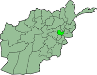 Afganistani 200px-AfghanistanKabul