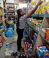 African grocery store attendant.jpg