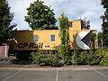Agassiz, BC - Agassiz-Harrison Museum - caboose.jpg