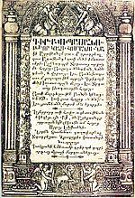 биография ломоносова самое главное читать