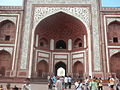Agra fort or red fort.JPG