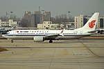 Air China, B-1393, Boeing 737-8 MAX (47584082212).jpg