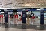Air China BJ-SH and BJ-HZ express check-in counters at ZBAA T3 (20180816121719).jpg
