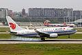 Air China Boeing 737-79L(WL) B-5203 (8740170129).jpg
