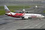 Air India Express Boeing 737-800 SDS-9.jpg