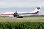 Airbus A330-243, China Eastern Airlines AN1781736.jpg