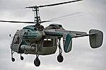"""Airfield """"Orlovka"""" Helicopter KA-26 RA-19349 (10112573855).jpg"""