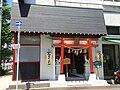 Akihabara Shrine.jpg