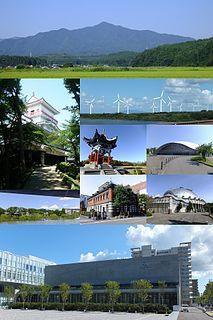 Akita (city) Core city in Tōhoku, Japan