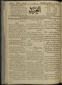 Al-Arab, Volume 1, Number 103, November 29, 1917 WDL12338.pdf