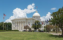 Alabama State Capitol, Montgomery, Southeast view 20160713 1